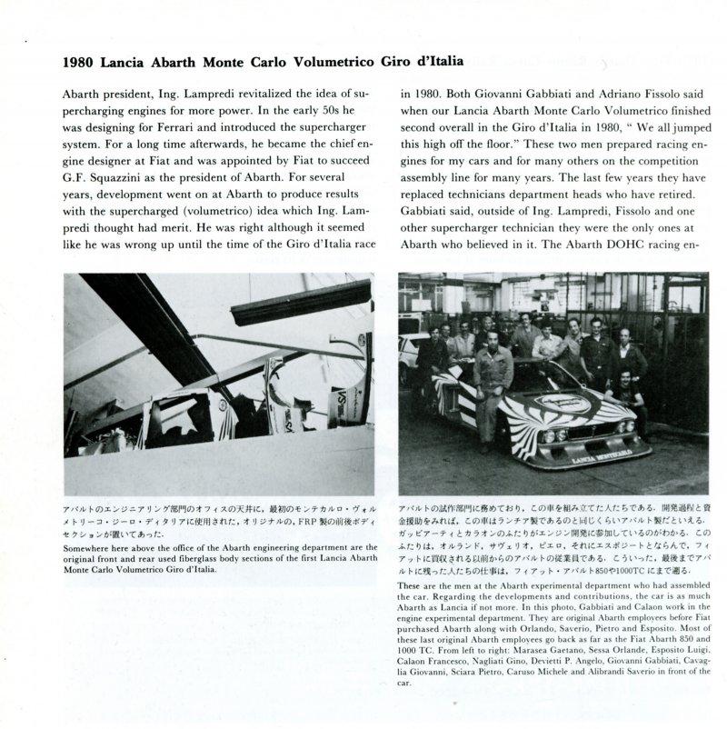 Lancia Beta Montecarlo Turbo Gr  5  U2013 Beta Montecarlo Club